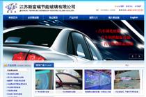 南京新富瑞玻璃实业有限公司