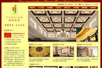杭州圆爵装饰有限公司